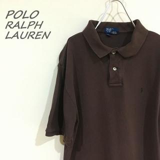 ポロラルフローレン(POLO RALPH LAUREN)のポロラルフローレン ポロシャツ 半袖  茶 I-307(ポロシャツ)