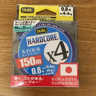 新品未使用! PEライン ハードコア X4 0.8号 (釣り糸/ライン)