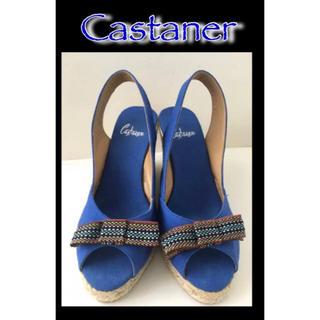 カスタニエール(Castaner)のカスタニエールのウエッジソールサンダル(サンダル)