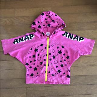 アナップキッズ(ANAP Kids)のANAP kids   サイズ120   パーカー(ジャケット/上着)