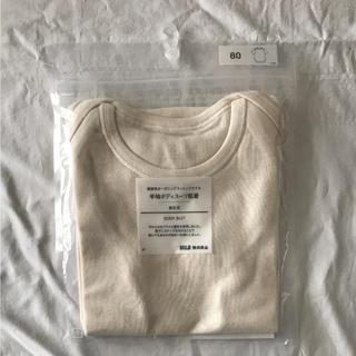 ムジルシリョウヒン(MUJI (無印良品))の新品未使用  無印 オーガニックロンパース 肌着(肌着/下着)