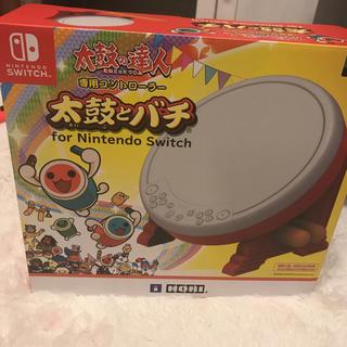 Nintendo Switch - Switch 太鼓の達人