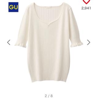 ジーユー(GU)のGU トップス(ニット/セーター)