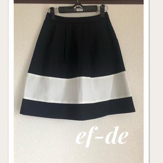 エフデ(ef-de)のef-de  Aラインスカート♡(ひざ丈スカート)