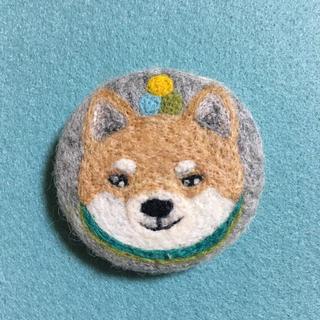 羊毛フェルトブローチ 柴犬 次郎(コサージュ/ブローチ)