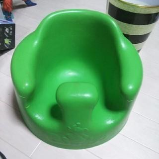 Bumbo - 中古/グリーンのバンボ椅子
