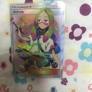 ポケモン - ポケモンカード  マツリカ