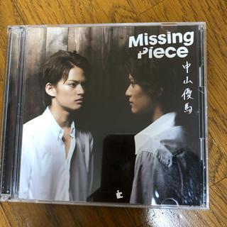 中山優馬 Missing  Piece CD