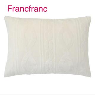 Francfranc - フランフラン ニーブル枕カバー アイボリー