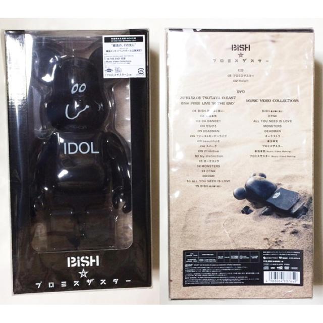 MEDICOM TOY(メディコムトイ)のBiSH IDOL プロミザスター 400%ベアブリック エンタメ/ホビーのフィギュア(その他)の商品写真