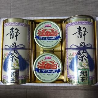 お茶・カニ缶セット