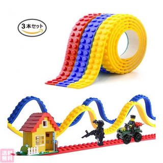 EpochAir レゴ ブロックテープ 切れる 貼れる