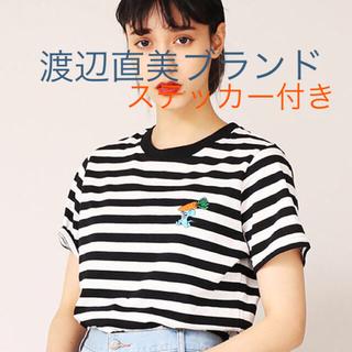 プニュズ(PUNYUS)のTシャツ  渡辺直美 PUNYUS プニュズ(Tシャツ(半袖/袖なし))