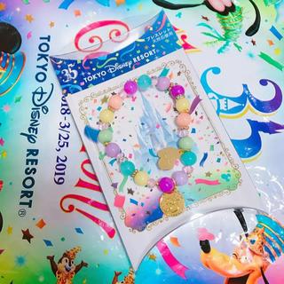 ディズニー(Disney)のハピエストセレブレーション ブレスレット新品(ブレスレット/バングル)