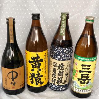 【古酒・未開栓】焼酎7本セット(焼酎)