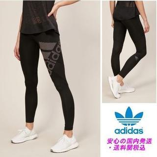 アディダス(adidas)のお盆セール!!adidas Alpha Skinロゴ入りレギンス♪(レギンス/スパッツ)