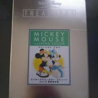 Disney - ディズニー限定保存版 トレジャーズvol.2