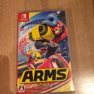 Nintendo Switch - アームズ スイッチ 任天堂