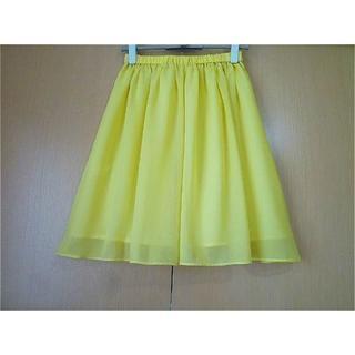 エフデ(ef-de)のエフデ★可愛らしいスカート(ひざ丈スカート)