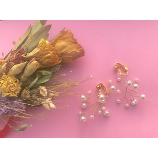 Lochie - gold mini earring…wedding!!
