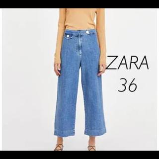 ZARA - 【新品・未使用】ZARA デニム ワイド  パンツ 36