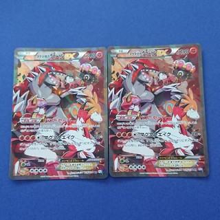 【ポケモンカード25】マグマ団のグラードンEX / 2枚まとめて