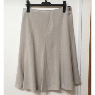 キスキス(XOXO)の新品 XOXO ロングスカート  (ロングスカート)