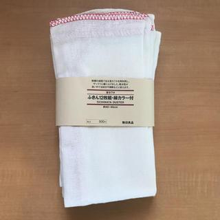 ムジルシリョウヒン(MUJI (無印良品))の無印良品 ♡ 落ちワタふきん  9枚(収納/キッチン雑貨)