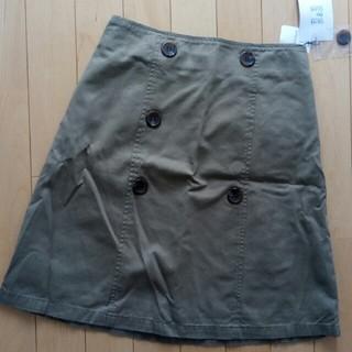 新品タグ付き!オリーブスカート