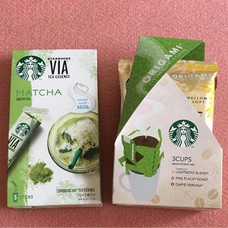 スターバックスコーヒー(Starbucks Coffee)のスターバックス 新品未開封 オリガミ、抹茶 インスタント(コーヒー)
