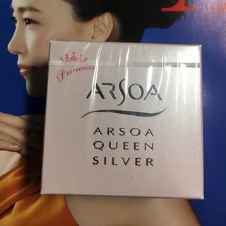 ARSOA - アルソア クイーンシルバー 70g 新品