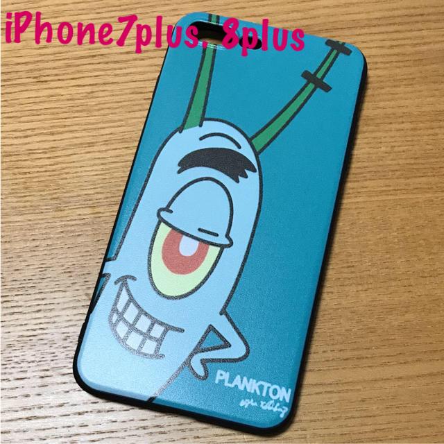 スポンジボブ プランクトン iPhone7plus. 8plusケース