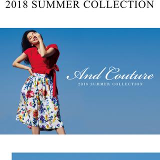 アンドクチュール(And Couture)のアンドクチュール ローズブーケスカート(ひざ丈スカート)