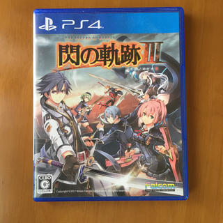 PlayStation4 - PS4 閃の軌跡3 送料込