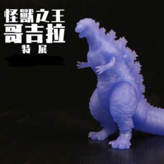 BANDAI - 台湾限定ゴジラフィギュア 限定カラーVER