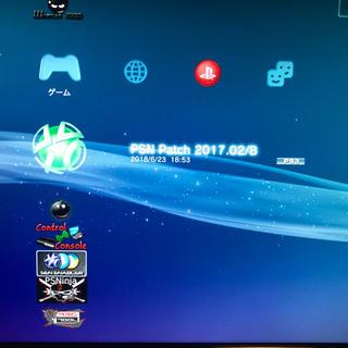 プレイステーション3(PlayStation3)のPS3改造機(家庭用ゲーム本体)