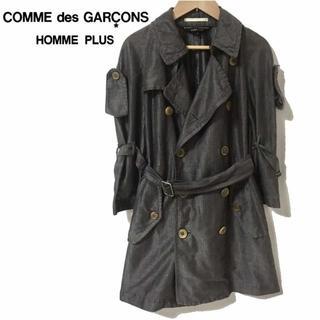 コムデギャルソン(COMME des GARCONS)のCOMME des GARCONS HOMME PLUS 7分袖 トレンチコート(トレンチコート)
