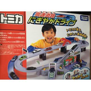 タカラトミー(Takara Tomy)のトミカ にぎやかドライブ(電車のおもちゃ/車)