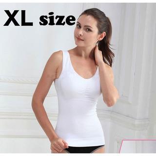 加圧 インナー ブラトップ タンクトップ ホワイト 白 XL サイズ