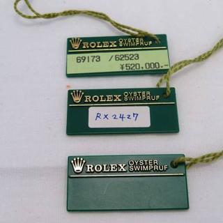 ロレックス デイトジャスト 3個セット 69173 緑タグ
