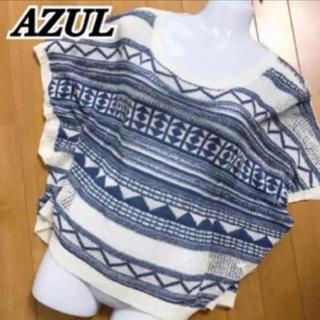 アズール(AZZURE)のNo.47 (M) AZUL サマーニット(ニット/セーター)