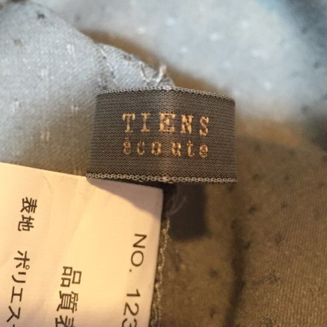 TIENS ecoute(ティアンエクート)の【未使用】後ろ姿が可愛いカットソー レディースのトップス(カットソー(半袖/袖なし))の商品写真