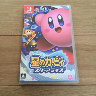 Nintendo Switch - ニンテンドースイッチ 星のカービィ スターアライズ