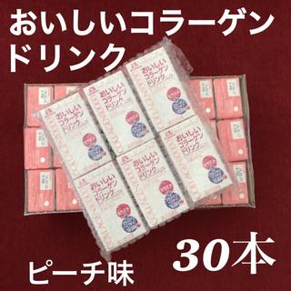 モリナガセイカ(森永製菓)の森永製菓 おいしいコラーゲンドリンク30本セット(コラーゲン)