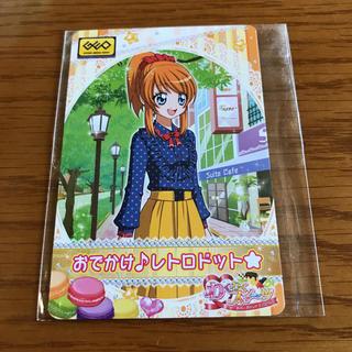 Nintendo Switch - ☆非売品☆Switch  わくわくスウィーツ あまいおかしができるかな カード