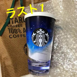 Starbucks Coffee - 海外限定  韓国  スターバックス タンブラー  星座  サマー  完売