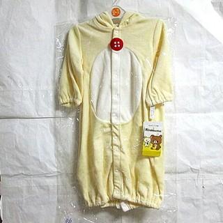 タグ付き新品 Rilakkuma リラックマ カバーオール 綿100%   (カバーオール)