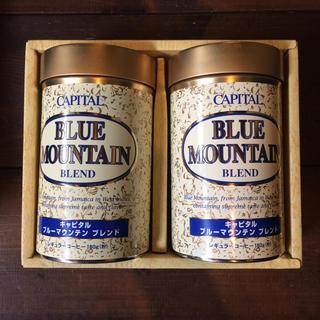 キャピタル ブルーマウンテン レギュラーコーヒー(コーヒー)