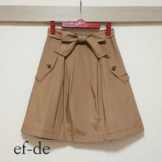 エフデ(ef-de)のef-de トレンチスカート9号(ひざ丈スカート)