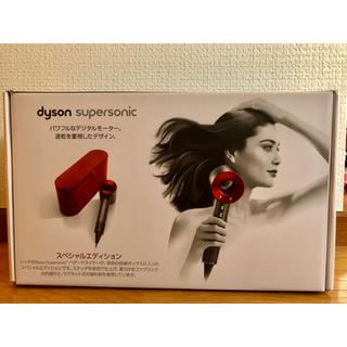 ダイソン(Dyson)のダイソン HD01 ヘアードライヤー(ドライヤー)